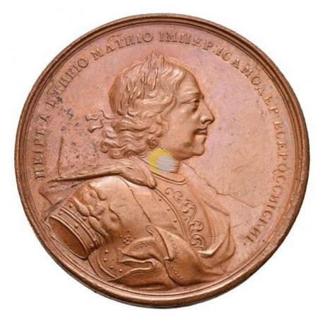 Russia 1703 Medal Peter I